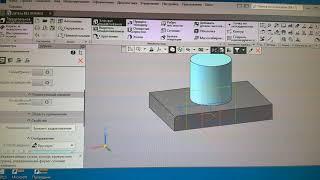 Как построить деталь/Компас 3D-17.1