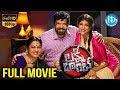Lakshmi Bomb Telugu Full Movie HD || Lakshmi Manchu || Posani Krishna Murali