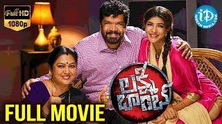 Lakshmi Bomb Telugu Full Movie HD    Lakshmi Manchu    Posani Krishna Murali