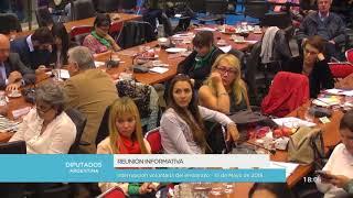 Reunión informativa sobre la interrupción voluntaria del embarazo 08/11