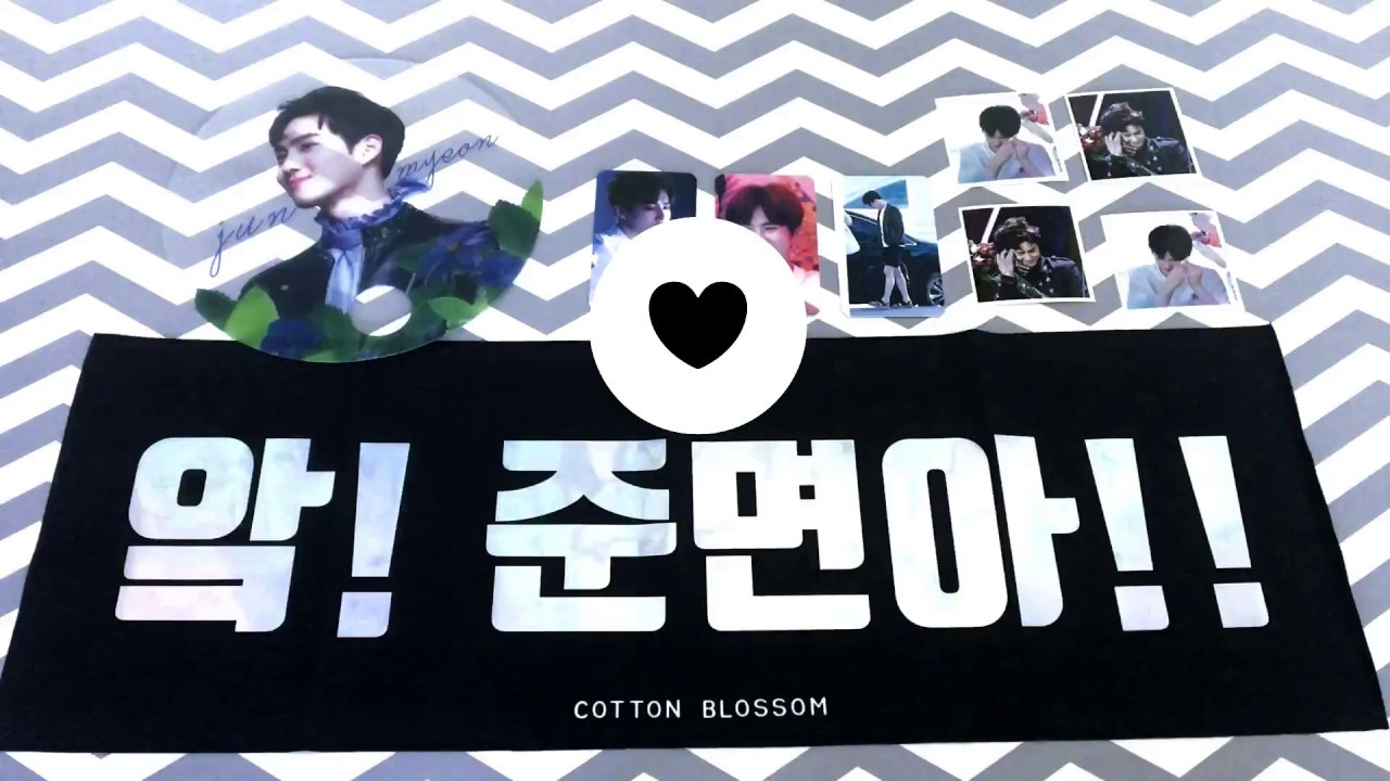 Cotton Blossom's Junmyeon Slogan