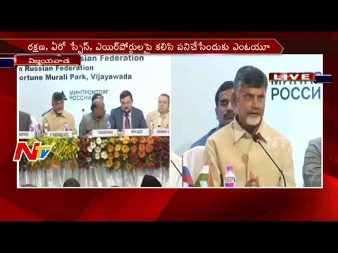 AP Government Sets Defence, AeroSpace, Airport Deals With Russia || Vijayawada || NTV