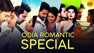 Odia Romantic Special | Song Jukebox | Non Stop Odia Hits | Non Stop Odia Songs