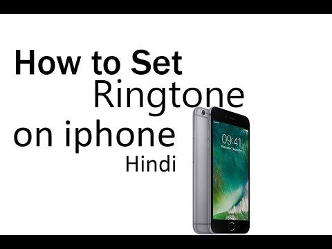 How to set ringtone on any iphone very easy hindi