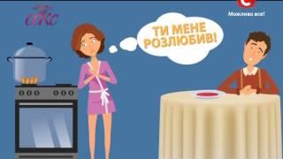 Как уговорить заняться анальным сексом? - Давай поговорим про СЕКС - Сезон 2 - Выпуск 1 - 04.02.2015