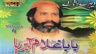 Download Ya Mustafa Noor E Khuda Teri Mp3