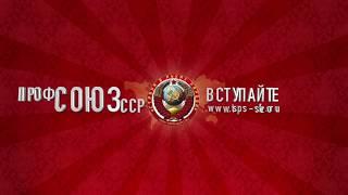 ЖКХ Санкт-Петербург