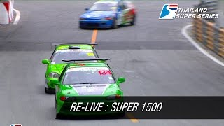 Re-LIVE - Super 1500 | SAT 28-Nov