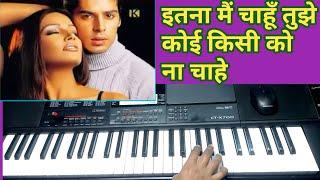 Itna mai chahoon tujhe koi kisi ko na chahe  piano cover song by Akhya Music