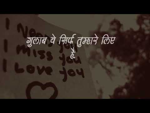 Heart touching sad shayari.mp4