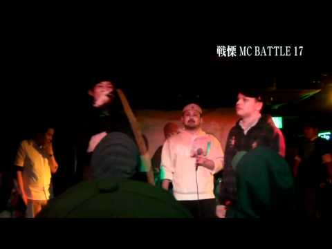戦慄MC BATTLE Vol.17マキシム vs HENAN (11.1.9)@BEST BOUTその7