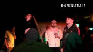 戦慄MC BATTLE Vol.17マキシム vs HENAN (11.1.9)@BEST BOUTその7