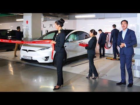 Зову Илона Маска в Россию! Открываю Первый Суперчарджер Tesla в Казахстане