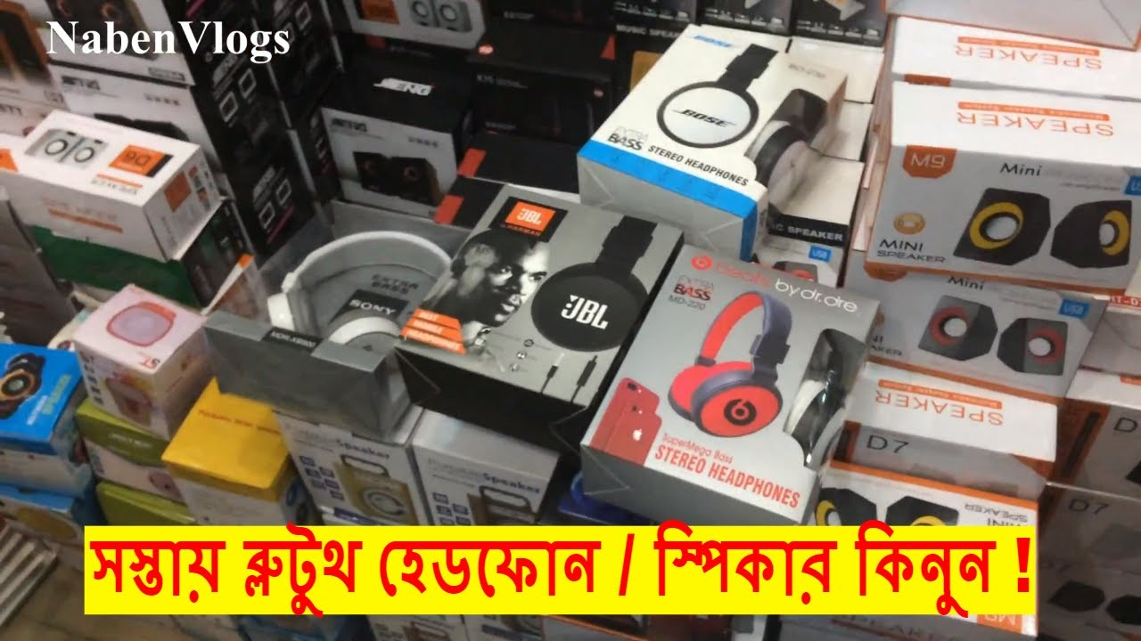 Buy Bluetooth Headphones Speakers In Bd Buy Headphone Speaker Cheap Price In Bd Dhaka Youtube