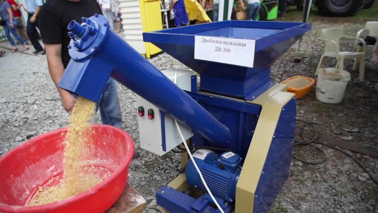 Дробилка дв-300 завод горного оборудования в Фролово
