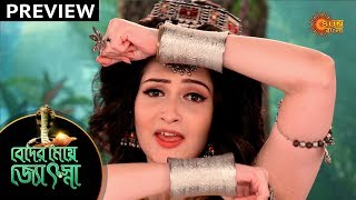 Beder Meye Jyotsna - Preview   16th Dec 19   Sun Bangla TV Serial   Bengali Serial