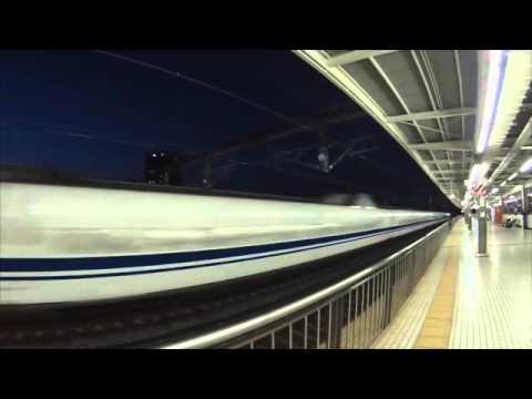 Shinkansen Tokio - Kioto