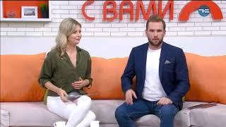 Новости спорта с Дмитрием Петровым  - «Утро с Вами» 20.09.2019