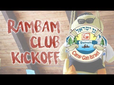 Rambam Club Kickoff - CGI Detroit 5777