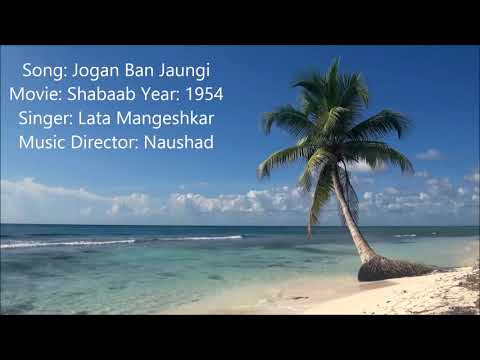 Vrundavani Sarang /raag Based Ten Songs