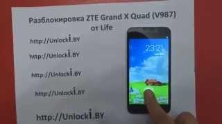 Разблокировать ZTE Grand X Quad V987 Life http://Unlocki.BY(Разблокировать ZTE V987 Life (Grand X Quad) Введите код разблокировки сети для первой SIM-карты. http://Unlocki.by Получить код..., 2015-03-03T20:55:26.000Z)