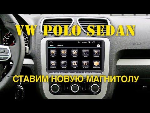 Установка магнитолы NaviFly NF-V951 на VW Polo седан