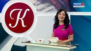 Смотреть видео Россия - Культура. Башкортостан Аттила онлайн