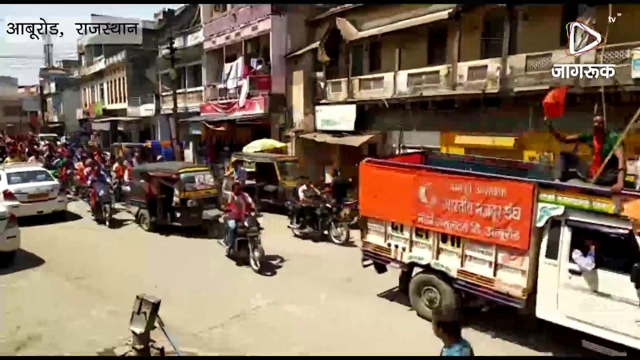 आबूरोड : श्रमिकों ने निकाली वाहन रैली
