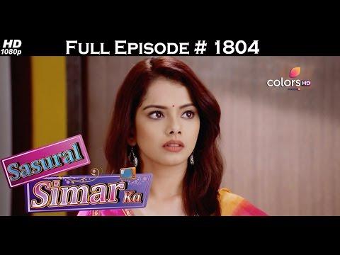 Sasural Simar Ka - 19th April 2017 - ससुराल सिमर का - Full Episode (HD)