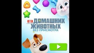 Игра животные без присмотра три в ряд на Андроид