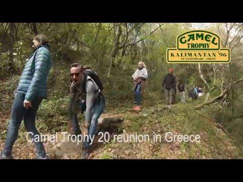 Camel Trophy Reunion In Greece - Kalimantan 1996