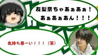 欅坂46の平手友梨奈さんの怪我の件について、てち本人、菅井友香さん、...