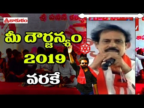 AP CPI Secretary K.Ramakrishna Counter To CM Chandrababu Naidu | Pawan Kalyan Hunger Strike | hmtv