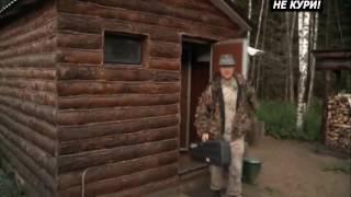 видео Трофейная охота