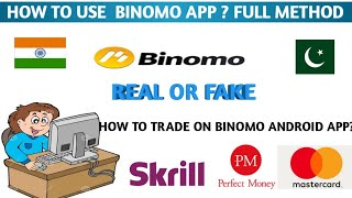 How to Trade on Binomo Mobile App |Urdu /Hindi
