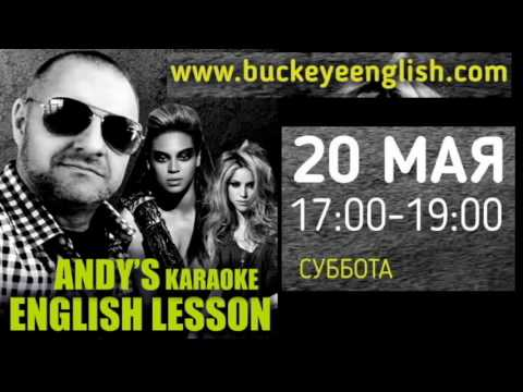 Andy's Karaoke English Lesson