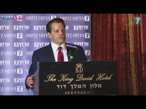 Anthony Scaramucci at Arutz Sheva event in Jerusalem