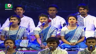শিল্পকলায় বর্ষার গান 'বৃষ্টির পদাবলী' অনুষ্ঠিত | Bristir Podaboli | Daily News | Sanjida | 29Jul18