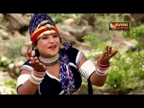 HD देवनारायण नगरी कोयल बोले  || राणी रंगीली का सुपरहिट्स डांस ॥ Rani Rangili ||