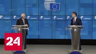Это совсем другое: ПАСЕ хочет обсуждать Россию, не глядя на Европу - Россия 24