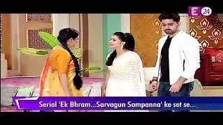 Ek Bhram...Sarvagun Sampanna || Rani ने Pooja के खिलाफ चली नई चाल