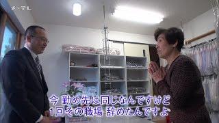 """メ~テレ(名古屋テレビ)で働く社員が、 東海地方の""""特定の1人""""に【ハ..."""