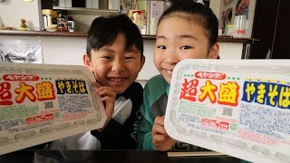 ひさしぶりのペヤングソースやきそば味が美味しいRino&Yuuma