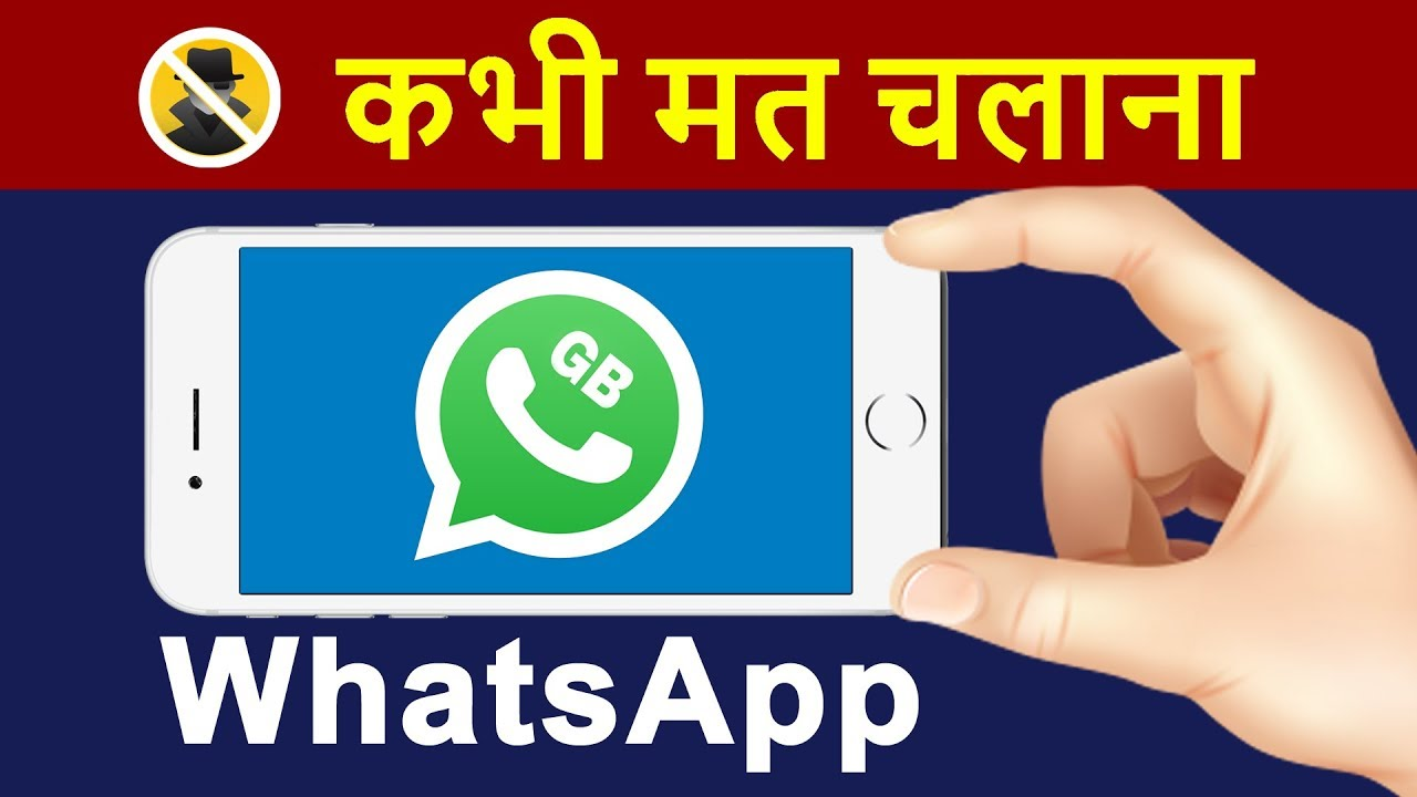 gb whatsapp plus 6.87 apk