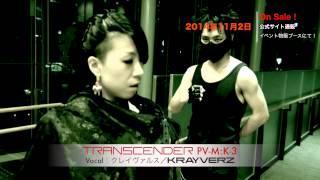 【公式】【Project:K-7】PV-M:K-3『Transcender』予告編