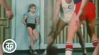 Спортивная минутка, Гимнастика для всех, гимнастика везде! 1982 г.