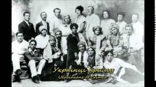 Ой попід гай зелененький - Ukrainian folk song