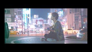 小野﨑 建太『それは僕にとって』(Official Music Video)
