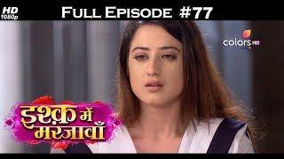 Ishq Mein Marjawan - Full Episode 77 - With English Subtitles