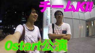 おすすめ動画> SKE48 チームKⅡ 「ラムネの飲み方」公演 江籠裕奈生誕祭!...